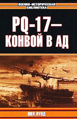 Суда ловушки подводных лодок